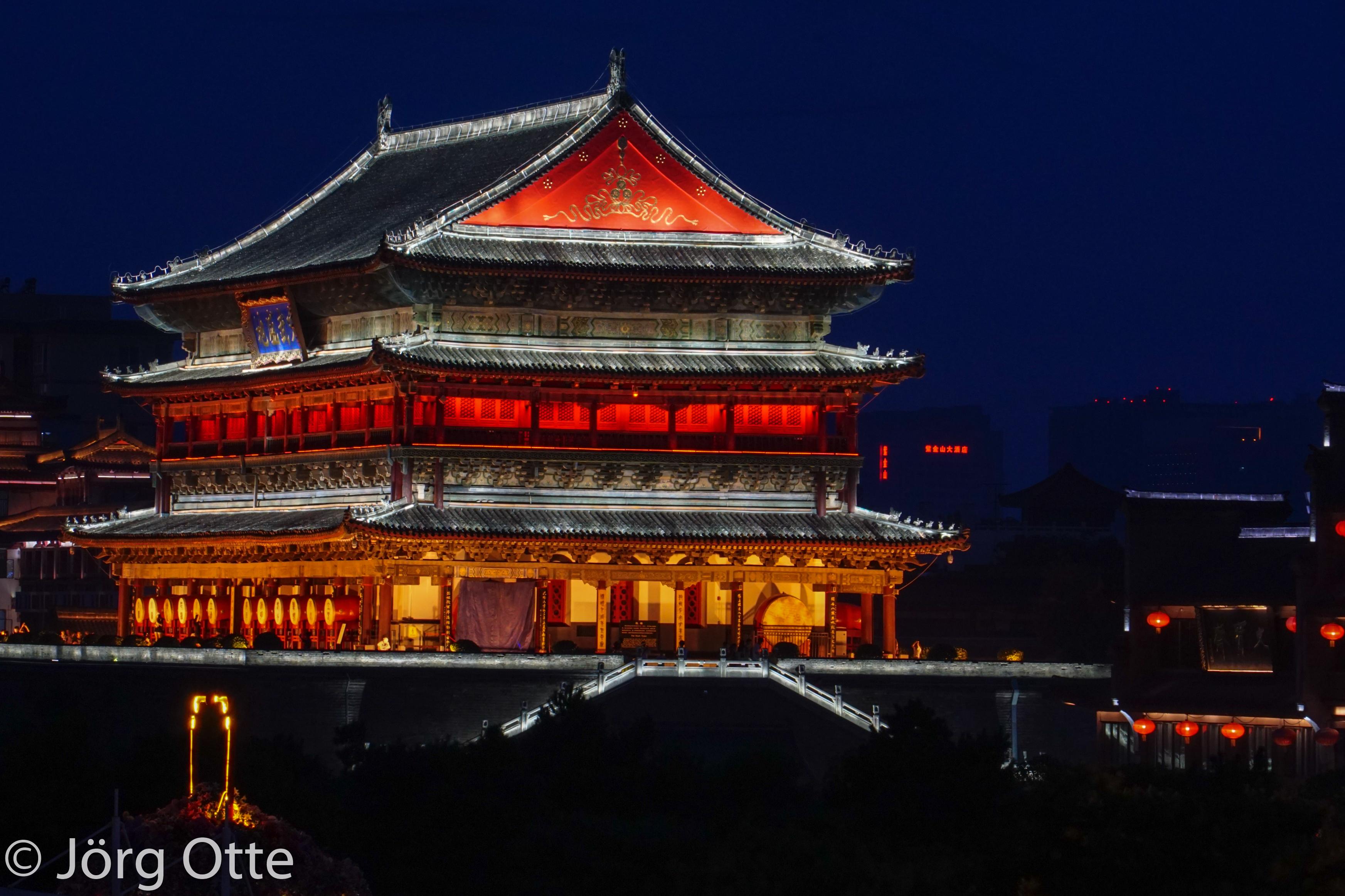 China Xian, Bell Tower