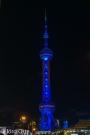 China Shanghai, Oriental Perl